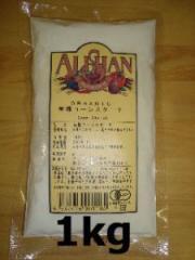 【アリサン】有機コーンスターチ 1kg※メール便不可