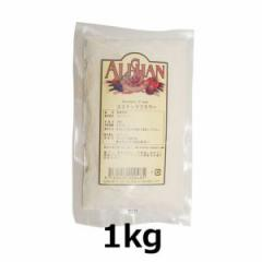 【アリサン】ココナッツフラワー 1kg 【オーガニック認定品】※メール便不可