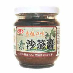 【アリサン】台湾沙茶醤(ベジタリアンサーチャージャン) (180g)  ※賞味期限18/07/20まで 在庫限り