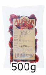 【アリサン】アメリカ産 有機ドライトマト (500g)
