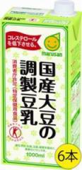 マルサン 国産大豆の調製豆乳 1000ml×6本セット