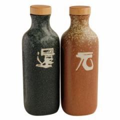 【3ヶ月以内の破損はメーカー補償付】 還元くん3850ccボトル2本 OJIKA Industry低電位水素水茶製造ボトル ※キャンセル不可
