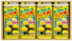 【創健社】べに花一番高オレイン酸角缶セット SFO-504