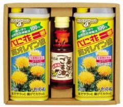【創健社】べに花一番高オレイン酸角缶セット SFO-30