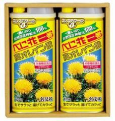 【創健社】べに花一番高オレイン酸角缶セット  SFO-25