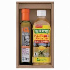 【創健社】有機べに花一番&オリーブオイルセット SSO 23【有機JAS認定品】