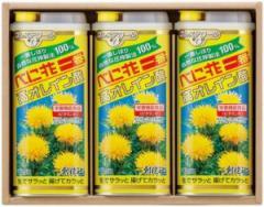 【創健社】べに花一番高オレイン酸角缶セット SFO-40