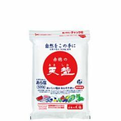【赤穂化成】赤穂の天塩(500gチャック付)