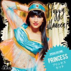 【即納】【SALE】ハロウィン アラビアン コスプレ costume【コスチューム】アラビアンプリンセスセット ベリーダンス 衣装