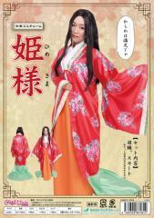 【即納】ハロウィン 衣装  衣装 costume【コスチューム】和風コスチューム 姫様  プリンセス お姫 CM