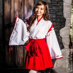 【即納】costume【コスチューム】巫女さん 2点セット(羽織、袴スカート)ハロウィン 衣装 可愛い 大きい コスプレ セクシー