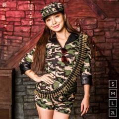 【即納】軍服 コスプレ フル装備迷彩アーミー 6点セット ハロウィン 衣装 可愛い 大きい コスプレ セクシー ポリス 軍隊