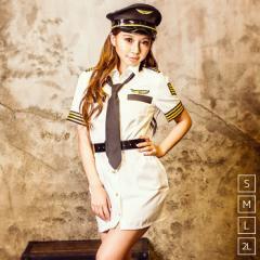 【即納】costume【コスチューム】クールパイロット 4点セット ハロウィン 衣装 可愛い 大きい コスプレ セクシー
