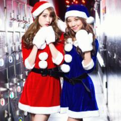 """即納 ポンポンサンタワンピース """"4点セット(ワンピース、ベルト、帽子、手袋) Xmas xmas 赤 白 可愛い クリスマス 即日発送 セクシー"""