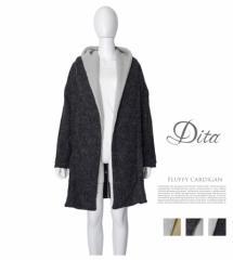 【即納】【SALE】Dita【ディータ】コーディガン/全3色アウター 羽織り レディース カーディガン コーディガン フード 無地
