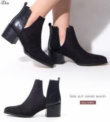 【即納】Dita Select【ディータセレクト】サイドスリットスウェード切替えショートブーツ[SHOE]ブーツ レディース フラット