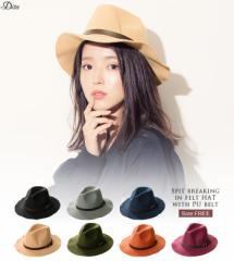 【即納】【SALE】Dita Select【ディータセレクト】フェルトPUベルト付き中折れつば広HAT/全7色[小物]ハット 帽子 レディース