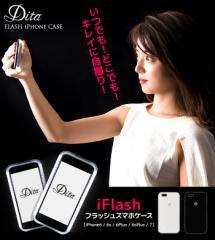 【即納】送料無料 iphoneケース 自撮り ライト iflash アイフラッシュ セルフィー iphone7 iphone6/s iphone6plus【ゆうパケット2】