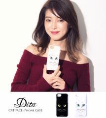 【即納】【SALE】Dita Select【ディータセレクト】CAT FACE SPC for7(アイフォン7)/全2色おしゃれ iphone7