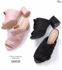 【即納】【SALE】Dita【ディータ】ねじりりぼんサンダル/全2色[SHOE]靴 レディース ヒール 歩きやすい