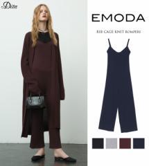 【即納】【SALE】EMODA【エモダ】RIB CA KNITロンパース/全4色[ONEP]ワンピース セットアップ コンビネゾン