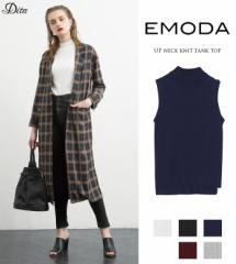 【即納】【SALE】EMODA【エモダ】UP neck knit T/T(タンクトップ)/全4色[TOPS]トップス レディース