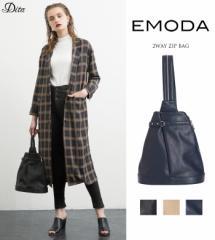 【即納】【SALE】EMODA【エモダ】2WAY ZIP BAG(バッグ)/全3色[OUT]]BAG レディース ショルダー