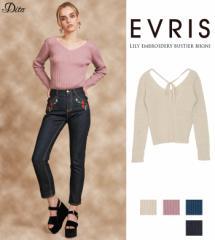 【即納】【SALE】EVRIS【エヴリス】BACKオープンラメニットTOPS(トップス)/全4色[TOP]トップス レディース 秋冬 オフショル
