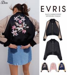 【即納】【SALE】EVRIS【エヴリス】BACK EMBROIDERYリバーシブルスカジャン/全3色 アウター ブルゾン