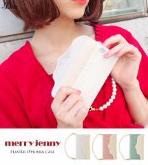 【即納】【SALE】merry jenny【メリージェニー】石膏iPhone6ケース/全3色アイフォンケース スマホケース