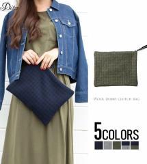 【即納】DITA Select【ディータセレクト】国産ウールドビークラッチバッグ/全5色[小物]レディース バッグ