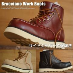 Bracciano PU レザー ブーツ メンズ ワークブーツ 7530 サイドジップ アイリッシュセッター■050924