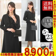 喪服 大きいサイズ  ブラックフォーマル スーツ レディース 洗える  冠婚葬祭  礼服 お葬式  ワンピース   k483109