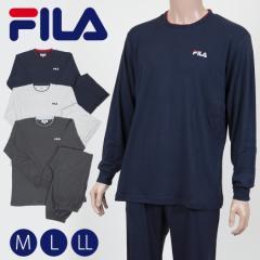 グンゼ FILA ホームウェア 長袖+長パンツ(M〜LL)【在庫限り】