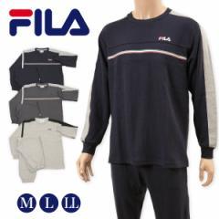 グンゼ FILA メンズ ホームウェア 長袖+長ズボン(M〜LL)【在庫限り】