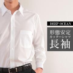 DEEP OCEAN 形態安定加工 紳士 長袖カッターシャツ【季節】ソーワ