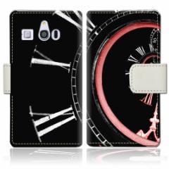 シンプルスマホ3 509SH 手帳型 ケース カバー 509sh 手帳ケース 手帳カバー【時間旅行デザイン】