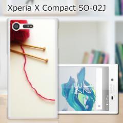Xperia X Compact SO-02J TPUケース/カバー 【紡ぐ愛 TPUソフトカバー】 スマートフォンカバー・ジャケット