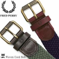 フレッドペリー FRED PERRY メンズ ベルト ウーブン コードベルト BT9452 ローレル 月桂樹 ミリタリーグリーン ネイビー メッシュベルト
