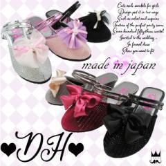 08d3431b667dc 日本製 キッズ ミュール ジュニア サンダル 1745 2745 1746 2746 女の子 子供靴 ヒール リボン 2WAY