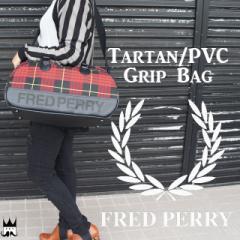 フレッドペリー FRED PERRY メンズ レディース バッグ L9207 ショルダーバッグ グリップバッグ ボストンバッグ 2way タータンチェック チ