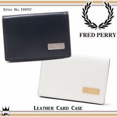 フレッドペリー FRED PERRY メンズ レディース レザーカードケース F19717 名刺入れ パスケース レザー 牛革 本革 カード収納 カード 名