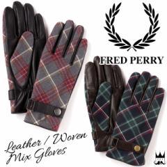 フレッドペリー FRED PERRY メンズ 手袋 F19841 レザー/ウーブン ミックス グローブ タータンチェック evid