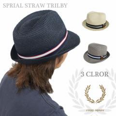 フレッドペリー FRED PERRY  メンズ レディース 男女兼用 ユニセックス ハット HW6624 /ペーパーストロー SPRIAL STRAW TRILBY Hat 帽子