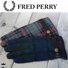 フレッドペリー FRED PERRY メンズ 紳士 レザーコンビグローブ F19654 手袋 てぶくろ 手ぶくろ グローブ 防寒 タータンチェック ネル生地