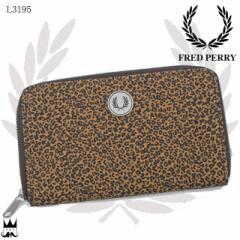 フレッドペリー FRED PERRY メンズ(男性用) ウォレット 財布 L3195 ジップアラウンドウォレット ロングウォレット 長財布 サイフ さいふ