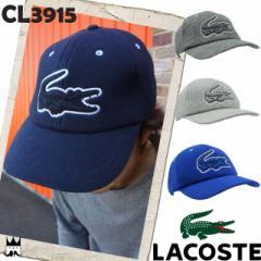 ラコステ LACOSTE メンズ レディース CL3915 ワニロゴ キャップ アップリケ つば付き 鰐 サイズ調整可能 日本製 メイドインジャ