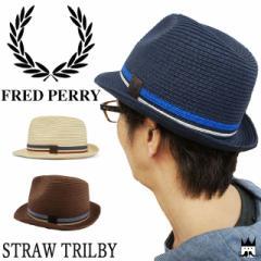 フレッドペリー FRED PERRY メンズ レディース HW8632 ストロートレルビー Hat 帽子 中折れ カジュアル トリコロール ローレル evid