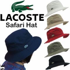 ラコステ LACOSTE メンズ レディース 帽子 CL3981 サハリ サファリハット ボウシ カジュアル アウトドア 日本製 メイドインジャパン evid