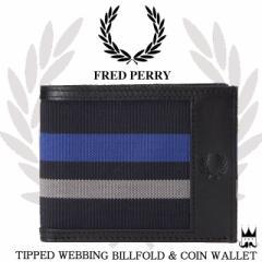 フレッドペリー FRED PERRY メンズ レディース 財布 L1224 ティップドウェビングビールフォールド&コインウォレット 二つ折り 月桂樹 ロ